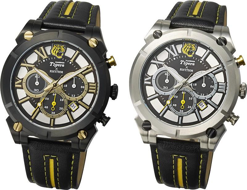 「阪神タイガース」コラボモデルの腕時計 300個限定