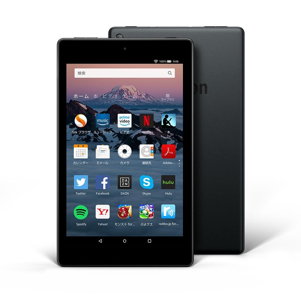 Amazonの8型タブレット「fire HD 8」 ストレージ16GBと32GBモデル