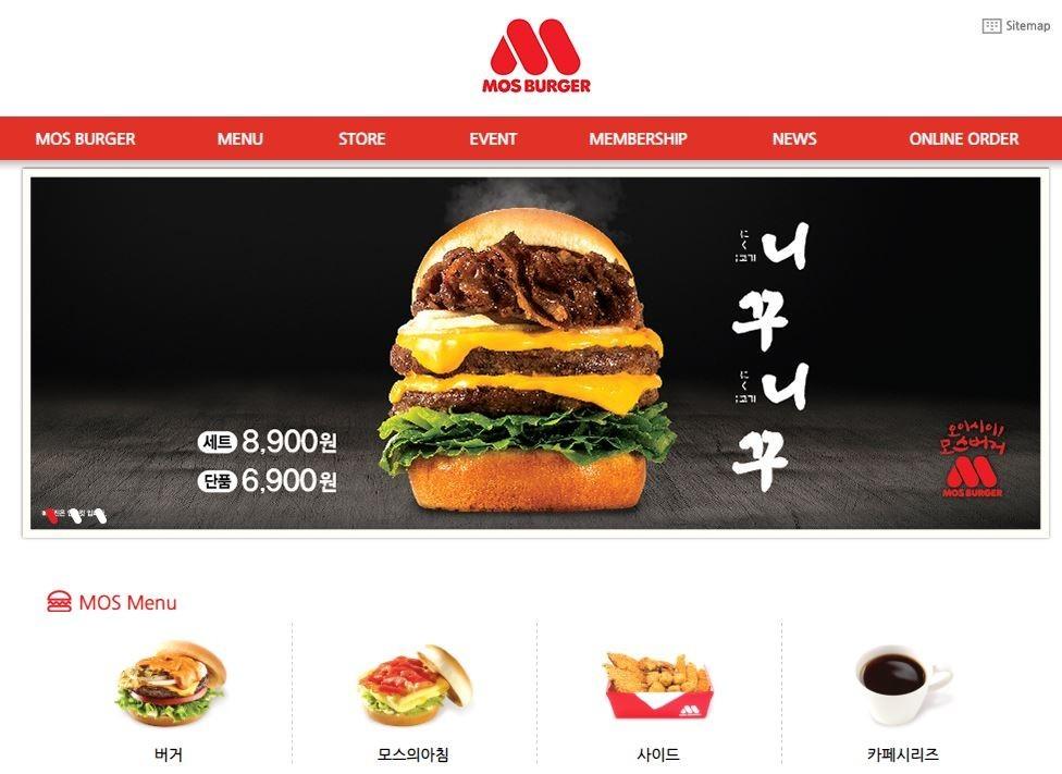 「日本産の食材を使用しておりません」 韓国での炎上騒動、日本モスバーガーが謝罪