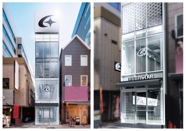 ムーンスター初の旗艦店「MOONSTAR Factory Ginza」オープン