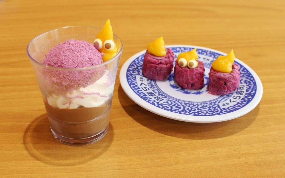 くら寿司「ハロウィンメニュー」今年は「怖カワ」 味も見た目もイケてます