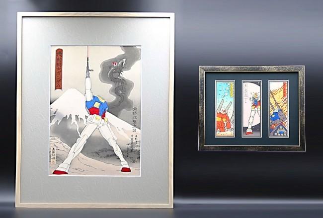 「機動戦士ガンダム」と江戸浮世絵木版画がコラボ 「浮世絵」と「千社札」