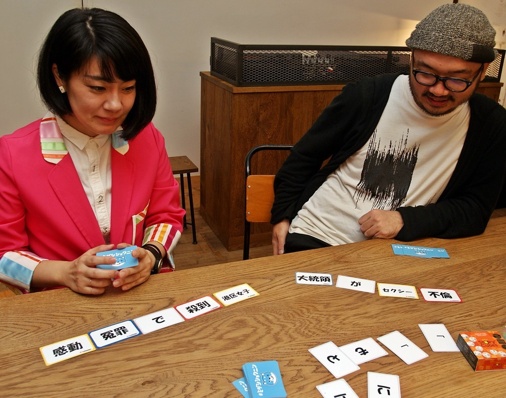取材後はJ-CASTが制作したアナログゲーム、『ミダシショクニン』で遊んでもらいました!