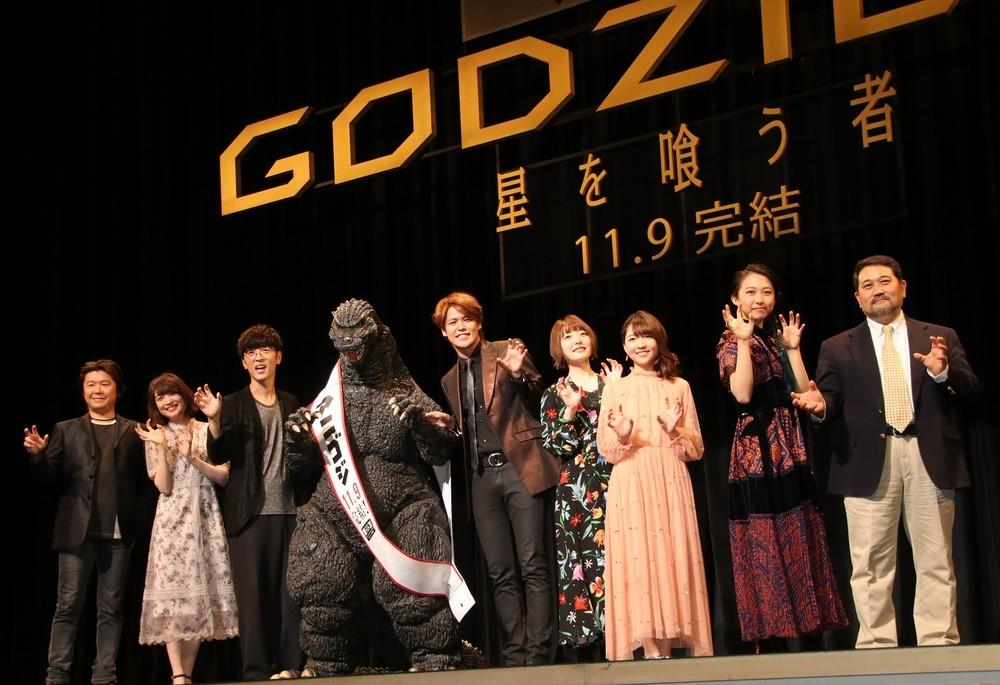 宮野真守&櫻井孝宏&花澤香菜にゴジラもタジタジ 「アニゴジ」ワールド・プレミア上映