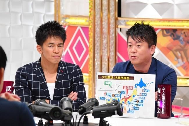 ZOZO前澤社長のプロ野球新規参入どうなる もしかしてホリエモンが後押し?