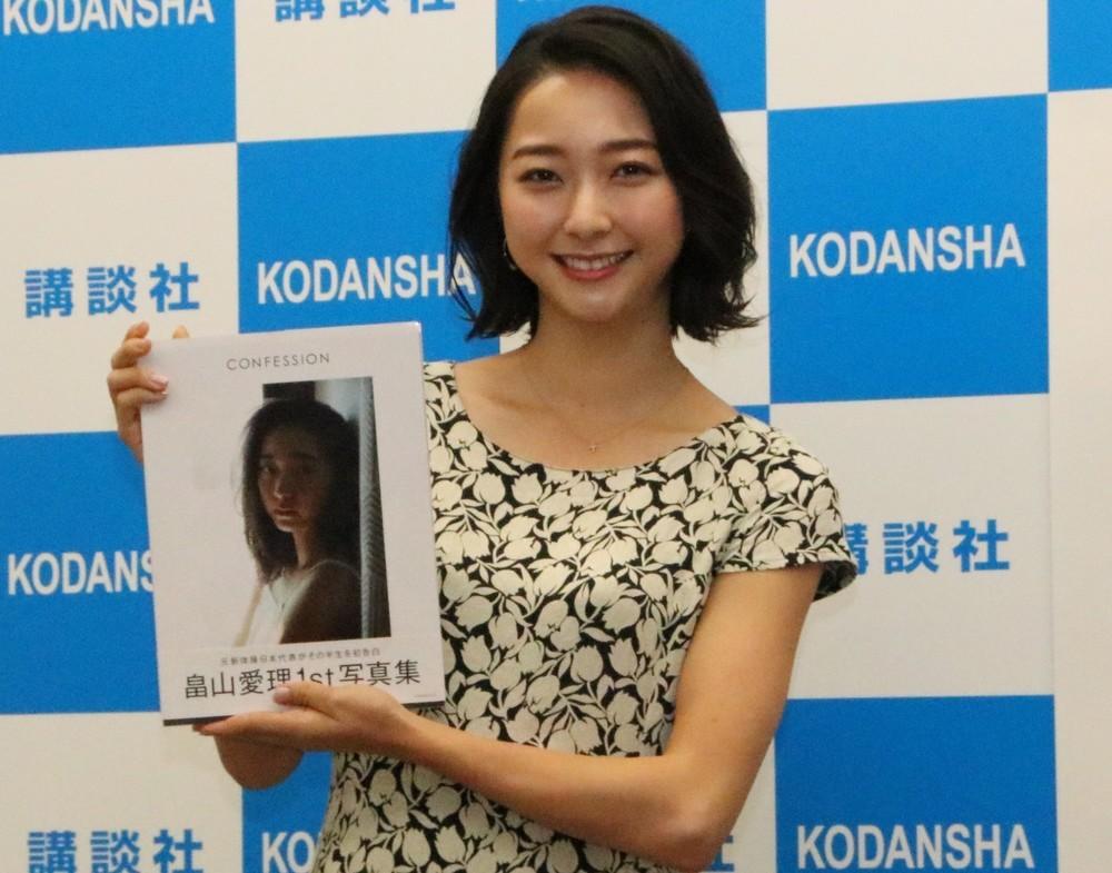 畠山愛理「最初で最後にします」 写真集は「超お宝」になりそう