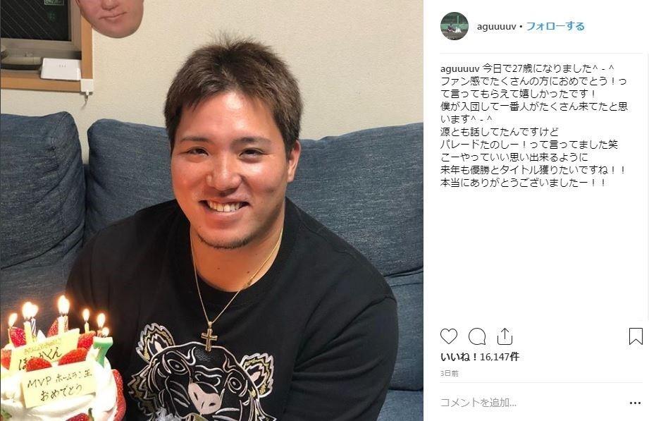 西武・山川穂高「MVP受賞」知ってたの? 発表前のインスタをよく見たら...