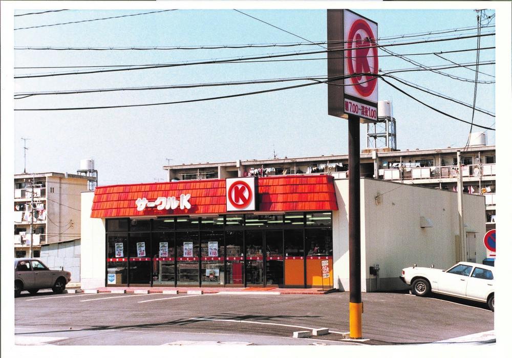 さようならサークルK・サンクス 昭和55年に1号店開店、38年の歴史に幕