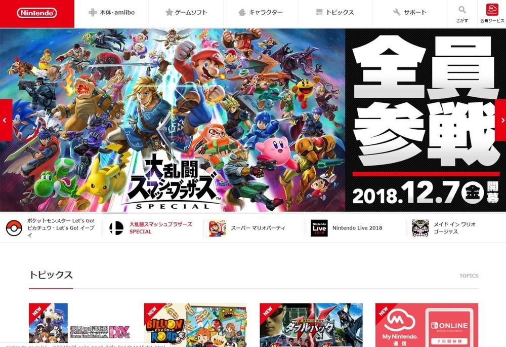 任天堂「寛大」著作物ガイドライン公開 非営利なら「ゲーム実況」認める