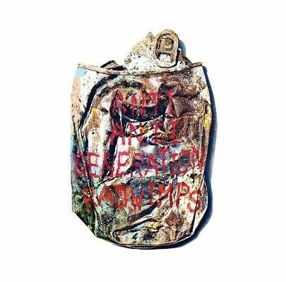 RADWIMPSの新作      「第二の成人アルバム」