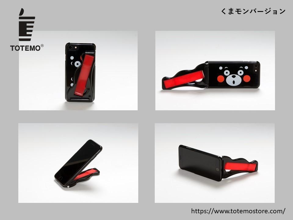iPhoneがハンディカメラのように 「くまモン」デザインのケース