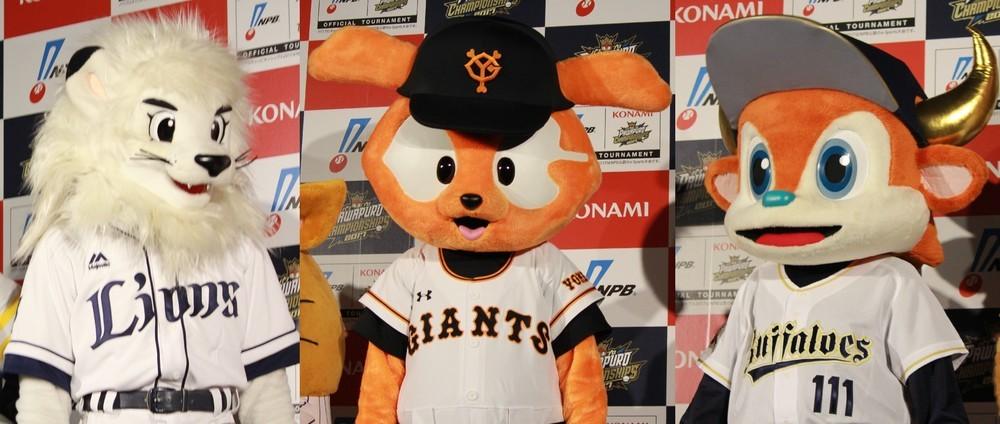 丸佳浩、浅村栄斗に内海哲也まで プロ野球移籍続々で「球団カレンダー」困った