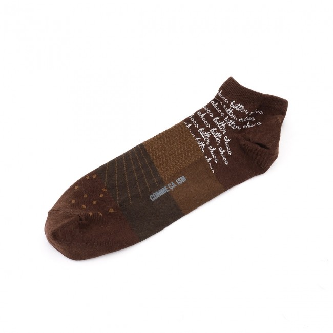 バレンタインギフトに!ユニークなチョコレートのようなソックス