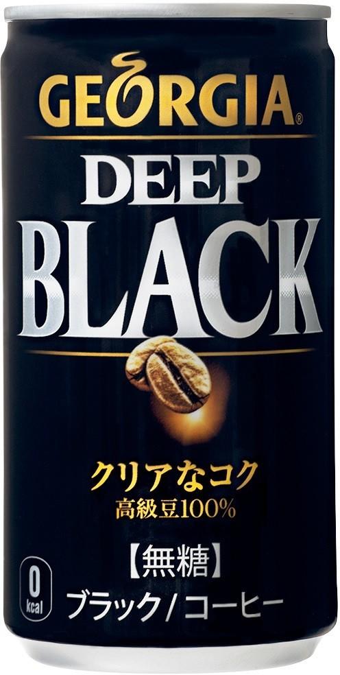 「クリアなコク」を ブラジル産の最高等級豆だけ使ったブラック缶コーヒー