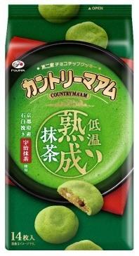 じっくり低温熟成の抹茶を使用 「カントリーマアム」「ルック」「ミルキー」