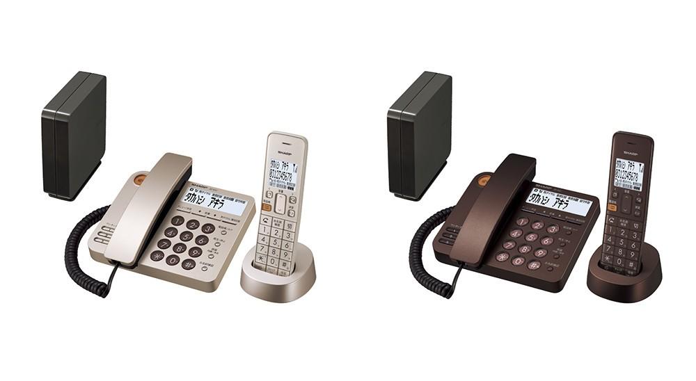 本体と電話線接続ボックスが独立 自由な場所に置けるコードレス電話機