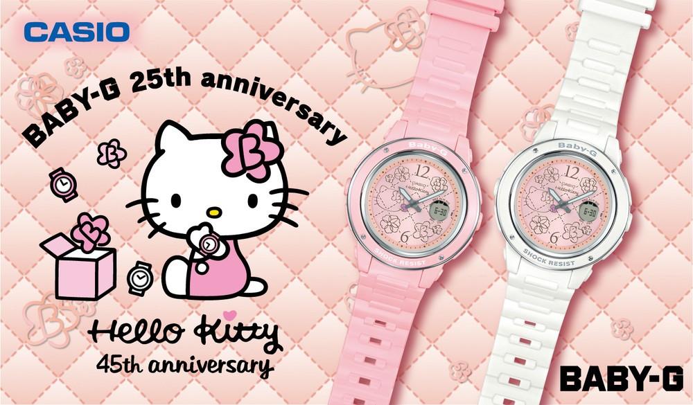 BABY-G×HELLO KITTY「ピンクキルトシリーズ」 90年代に流行ったモチーフが腕時計に
