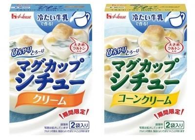 90秒で完成 冷たい牛乳で作る冷製マグカップシチュー