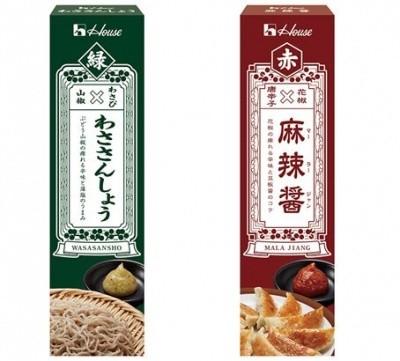 辛さを掛け合わせた新薬味ペースト 「山椒」と「花椒」使用