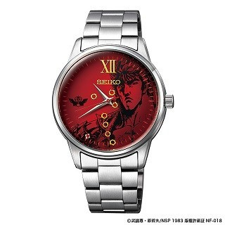 「北斗の拳」35周年記念の限定腕時計 7時の位置に「死兆星」が輝く...