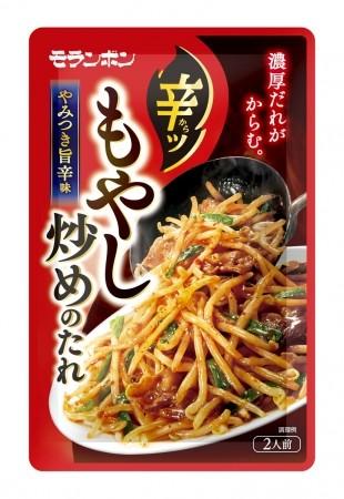 水分を抑えた中華料理屋の味 シャキッとした食感のもやし炒めつくるタレ