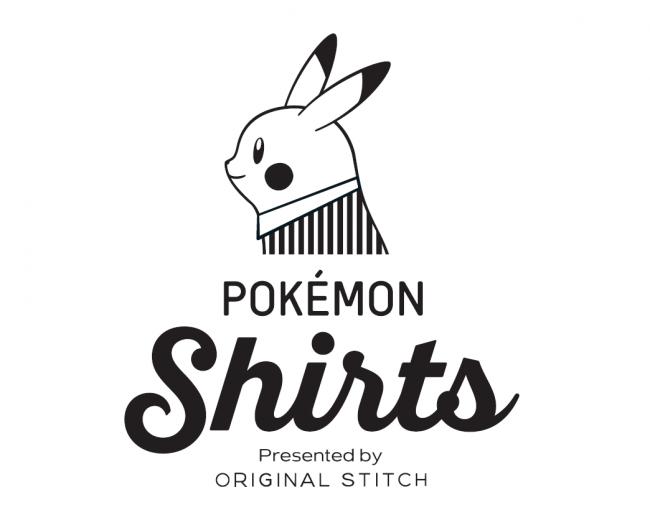 151種のオリジナルデザインからカスタマイズ 「ポケモンシャツ」