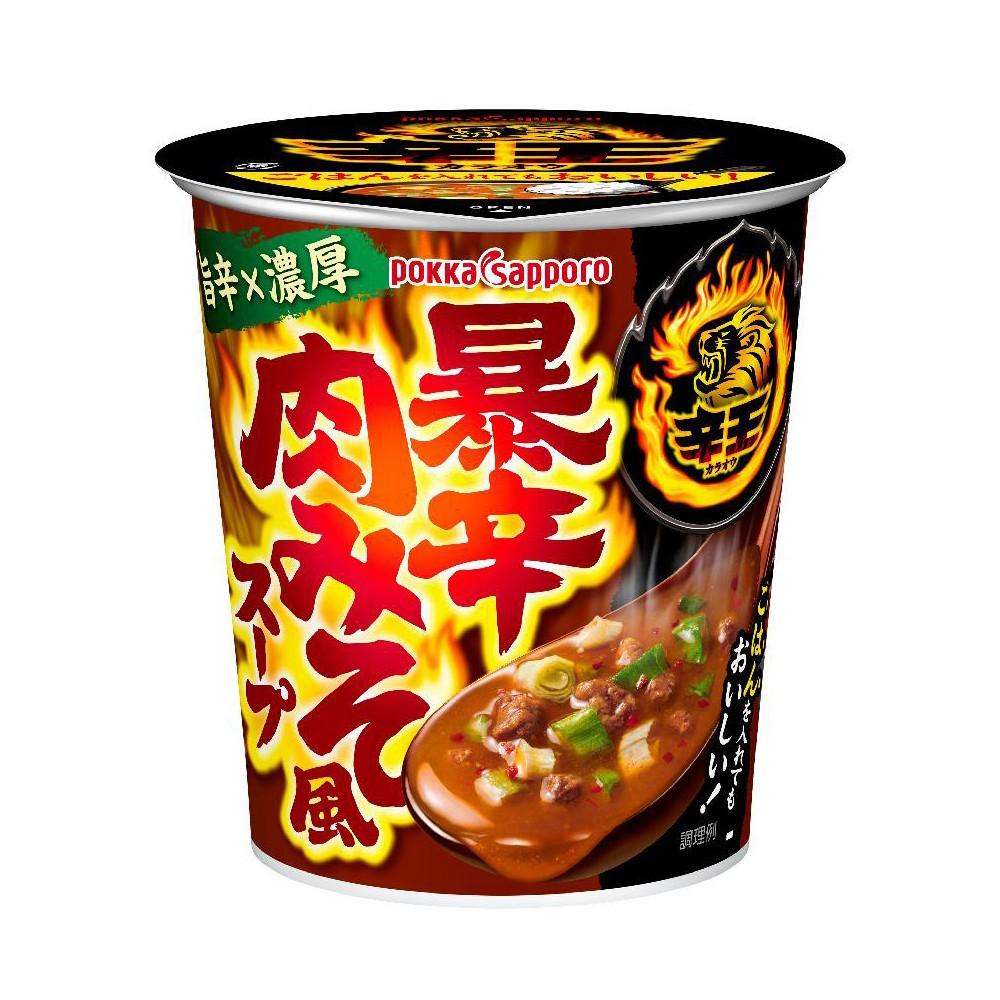 激辛好きも満足な濃厚旨辛スープ 唐辛子と濃厚みそベースのハーモニー