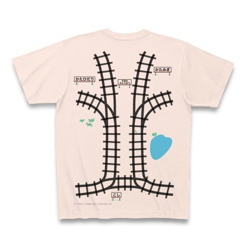 Tシャツ着て寝てるだけ 「子どもが勝手にマッサージしたくなる」秘密