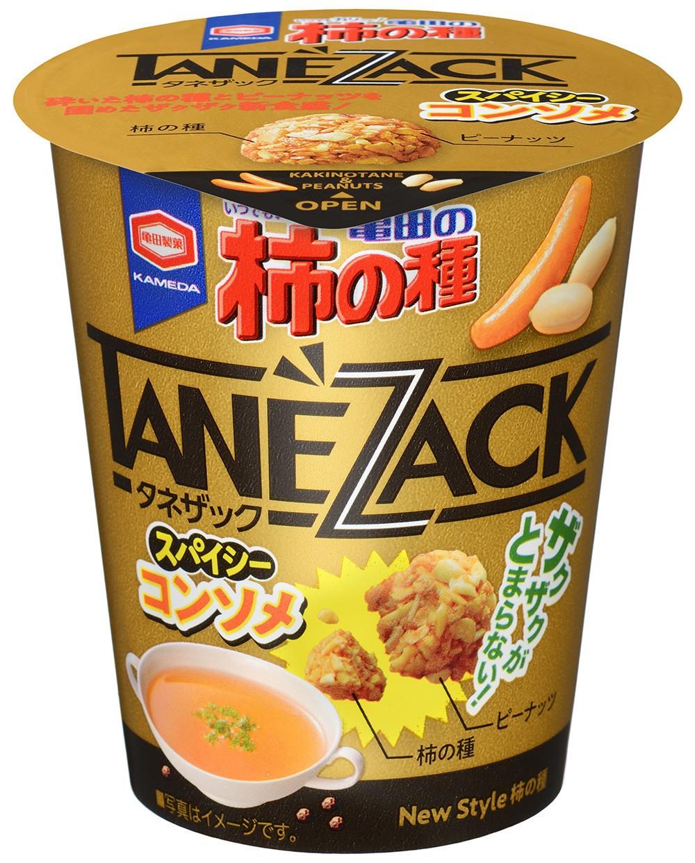 「亀田の柿の種」にコンソメの深いコク スパイシー&ザクザク食感