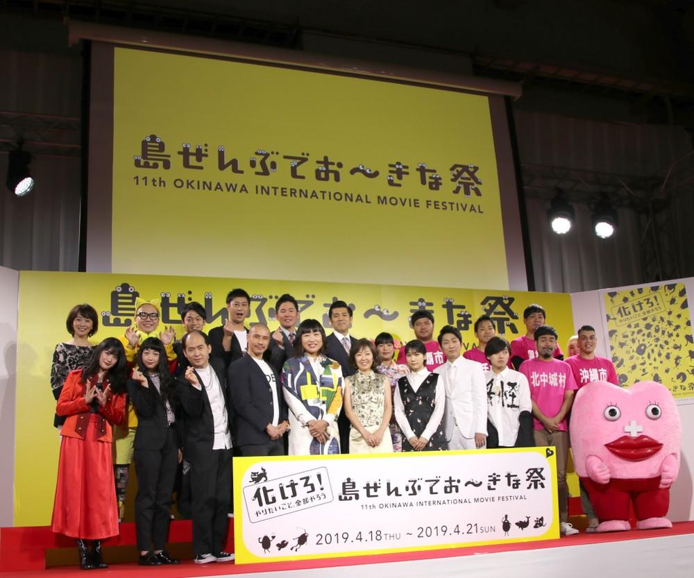 樹木希林さん企画の「エリカ38」も上映 4月に沖縄で「島ぜんぶでおーきな祭」