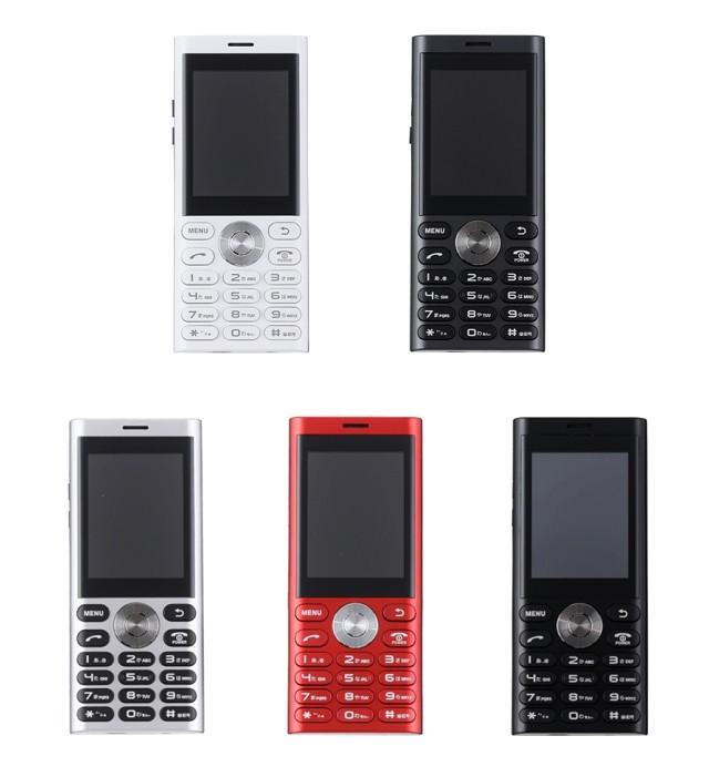 電話としての使い勝手を追求 5つのカラバリ
