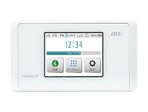 電波が弱い時に速度を改善 「WiMAX ハイパワー」対応ルーター
