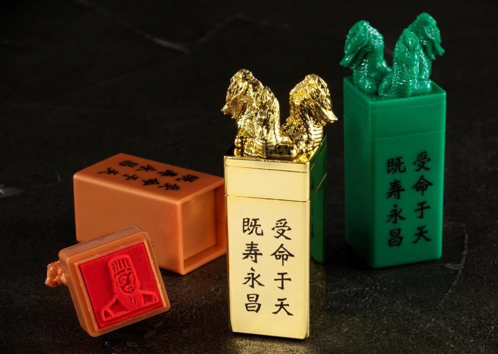 横山光輝「三国志」に登場 「伝国の玉璽」模したスタンプがカプセルトイに