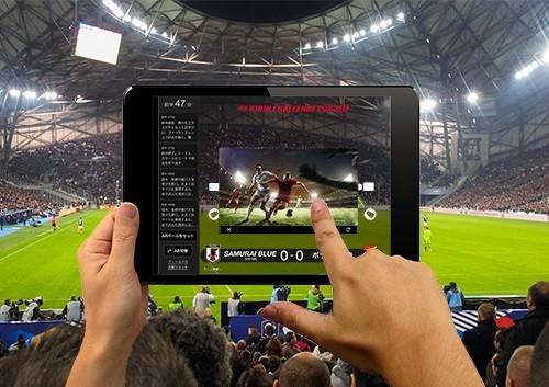 サッカー日本代表の試合をARで楽しむ 「5G時代」見据えた新たな観戦の形