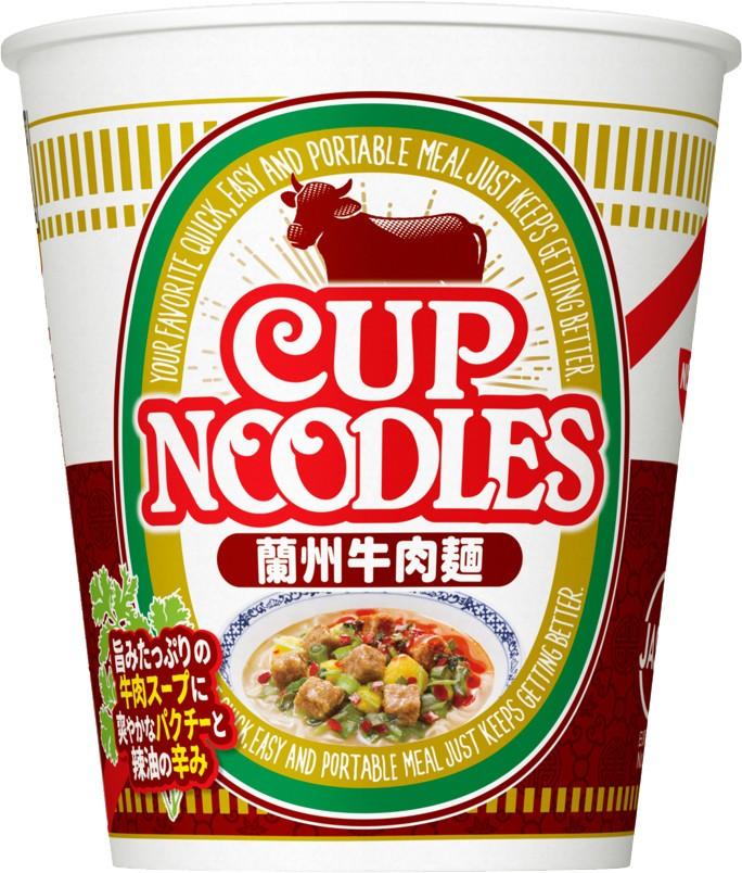 中国の定番メニューをアレンジ 「カップヌードル 蘭州牛肉麺」