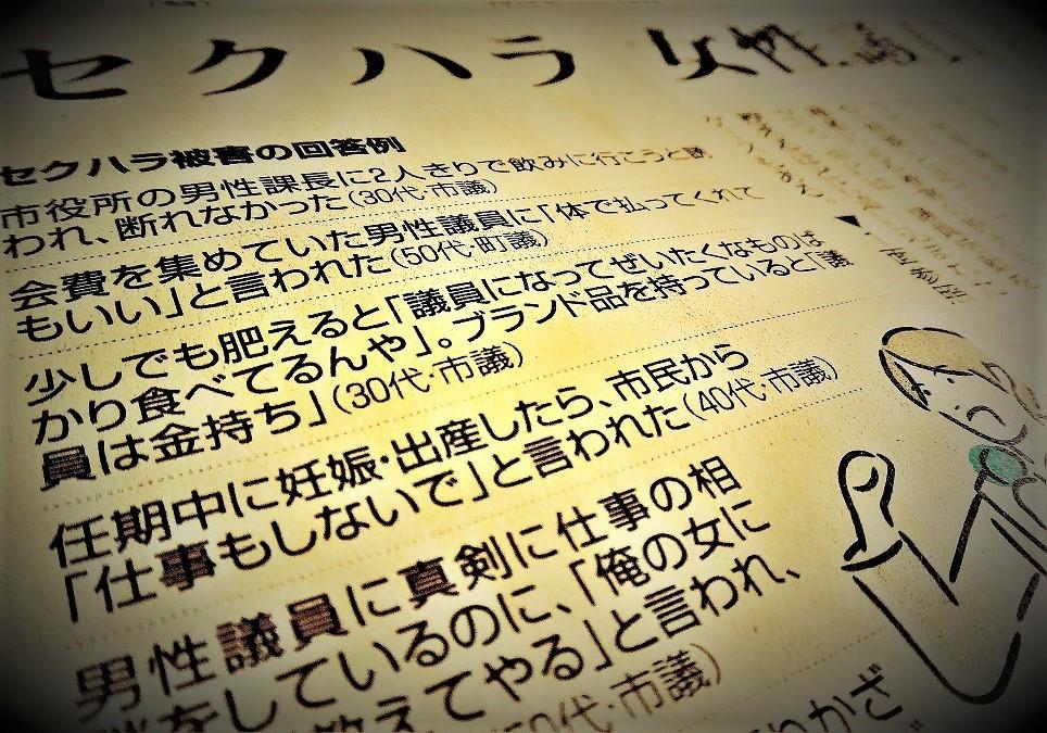 男女均等とは? 高村薫さんが望むのは「数合わせ」より生き方を選ぶ自由