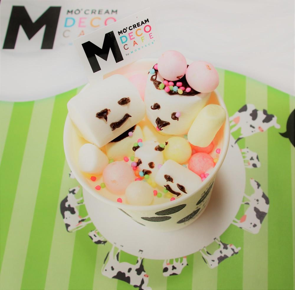 シンプルカップケーキをデコっちゃえ 「モークリームDECOカフェ」トッピング体験