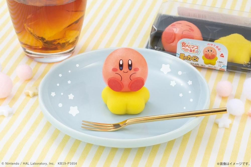 食べるのがもったいないかわいさ 和菓子の「ワープスターに乗るカービィ」