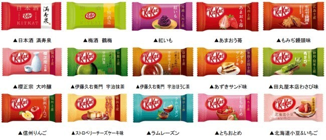 「ご当地キットカット」を日本酒と味わう AIが最適の組み合わせを提案