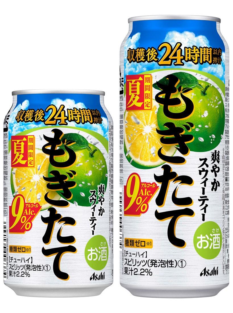 収穫後24時間以内に絞った果汁のみ使用 缶チューハイ