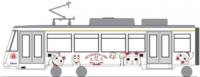 東急世田谷線50周年記念 大人気の「幸福の招き猫電車」復活