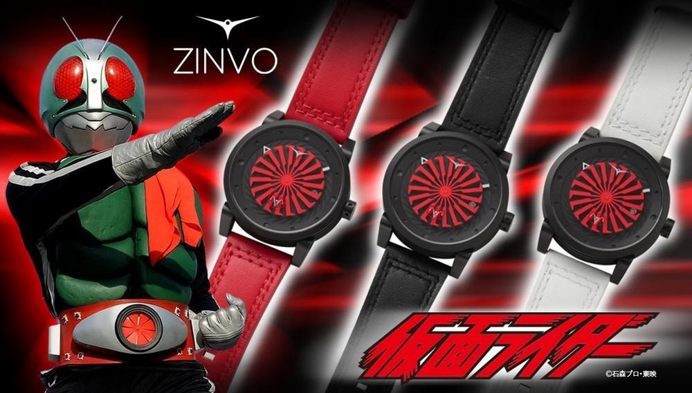 「仮面ライダー」×「ZINVO」コラボ 変身ベルトデザインの腕時計