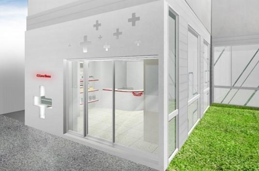 スキンケア商品や限定品を「お試し」 体験型ハウス「Ci:Lover House」