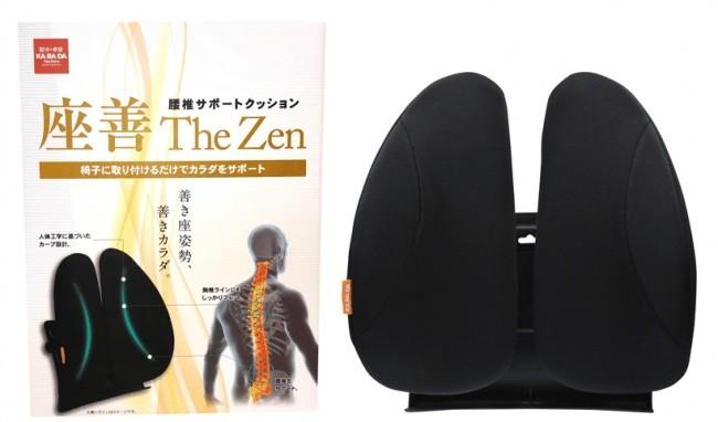 腰・背中をサポートして正しい姿勢に導くクッション