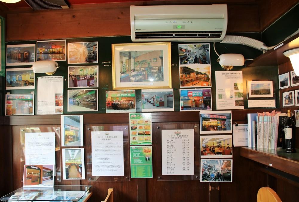 館内の壁にも多くの写真