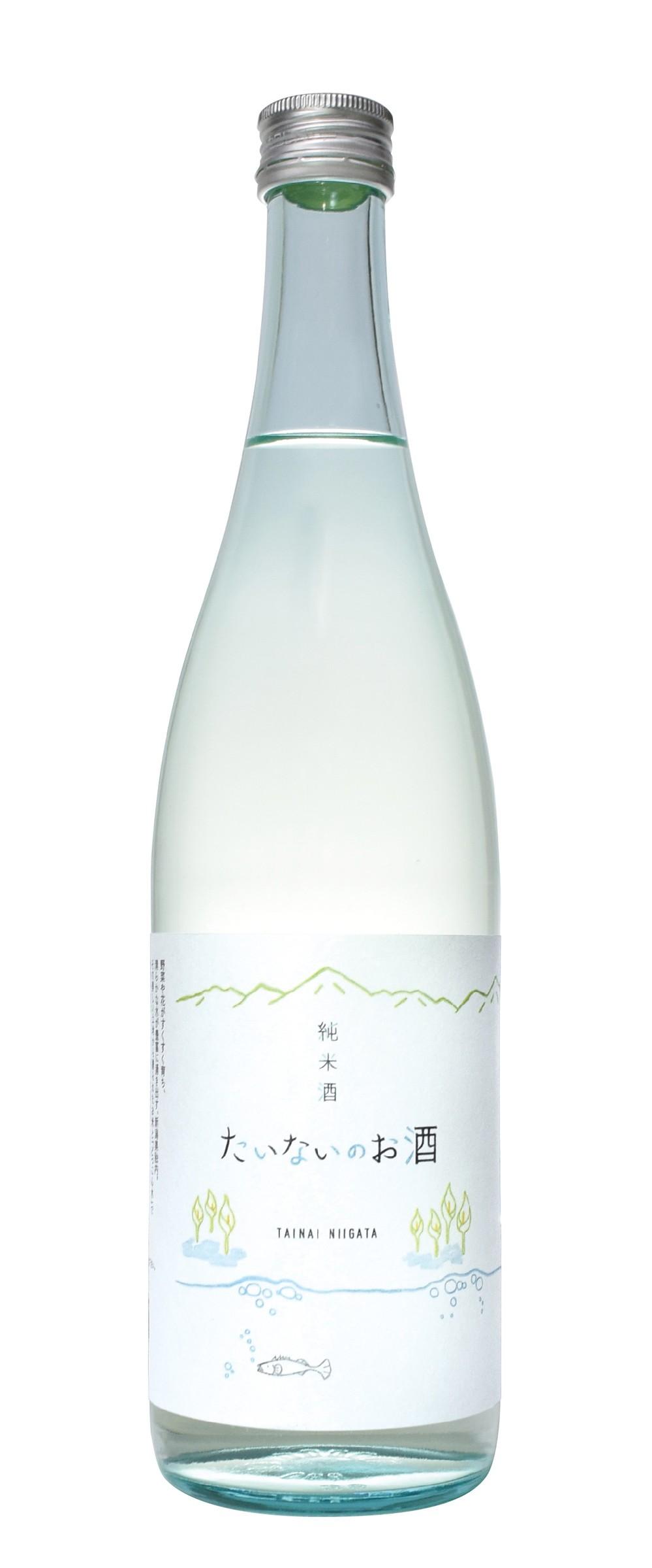 新潟県胎内産の水と米から作られた純米酒 「たいないのお酒」