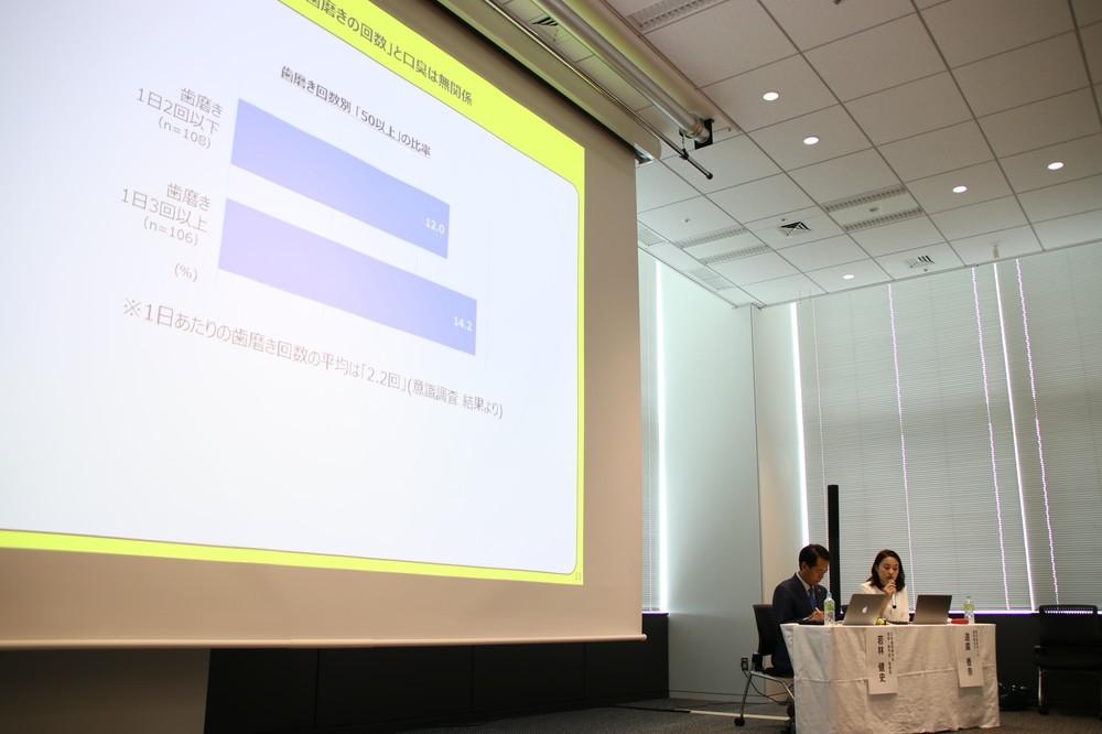 47都道府県で口臭予防の意識に差 「日本人の口臭」テーマにセミナー