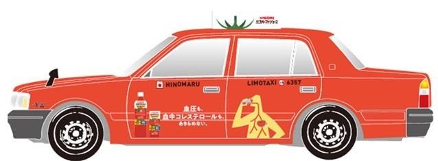 血圧に関心を払ってほしい タクシーに測定器、機能性表示食品のトマトジュース配布も