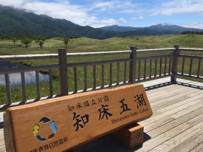 酷暑を避けて北海道東端へ
