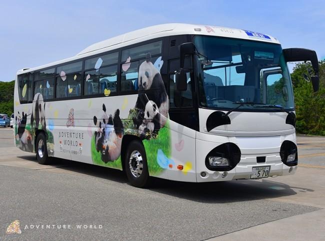 高速バスにパンダのラッピング 和歌山・白浜「アドベンチャーワールド」